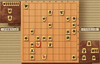 「将棋日本シリーズ JTプロ公式戦」 一回戦第二局.jpg