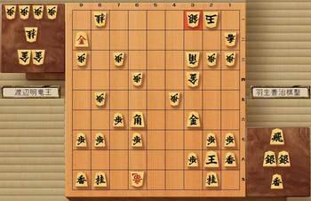 第30期竜王戦第3局渡辺竜王の.jpg