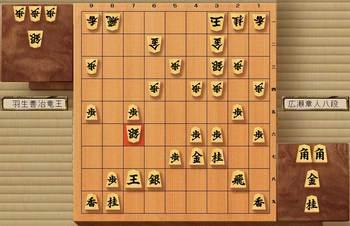 第31期竜王戦第2局封じ手開封.jpg
