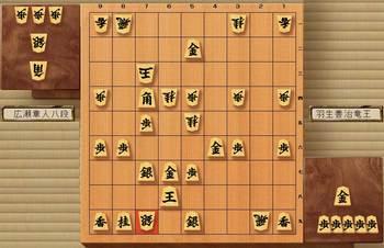 第31期竜王戦第3局広瀬八段の.jpg