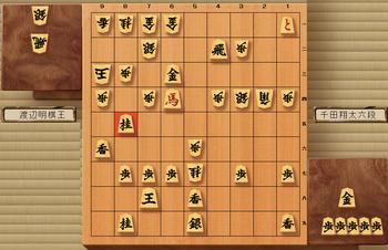 第42期棋王戦 第3局  千田六段の勝ち.jpg