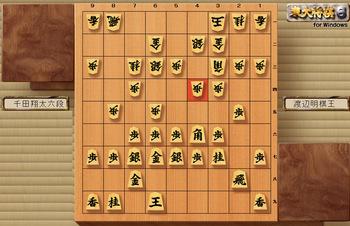 第42期棋王戦 第5局  昼食休憩前.jpg