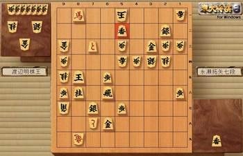 第43期棋王戦第2局永瀬七段の.jpg