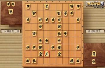 第43期棋王戦第3局昼食休憩.jpg