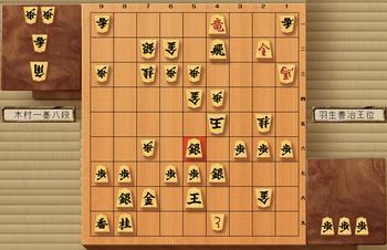 第57期王位戦 第7局  羽生王位の勝ち.jpg