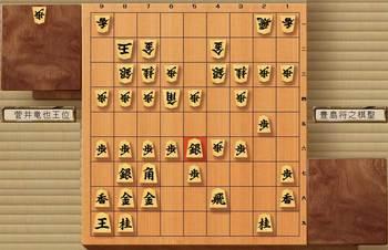 第59期王位戦-第2局1日目封じ.jpg