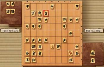 第59期王位戦-第2局2日目昼食.jpg
