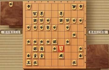 第59期王位戦-第2局封じ手開.jpg