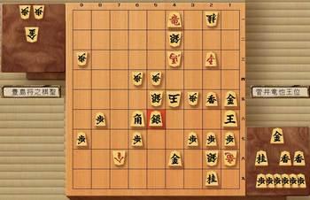 第59期王位戦-第3局菅井王位.jpg