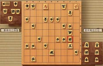 第59期王位戦-第5局菅井の勝.jpg