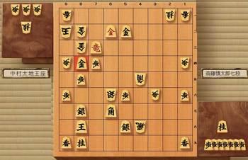 第66期王座戦-第1局斎藤七段.jpg
