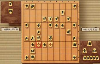 第66期王座戦-第2局斎藤七段.jpg
