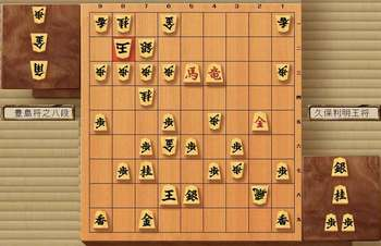 第67期王将戦-第1局豊島八段.jpg