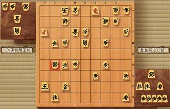 第67期王将戦第2局久保王将の.jpg