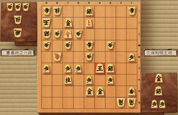 第67期王将戦第3局久保王将の.jpg