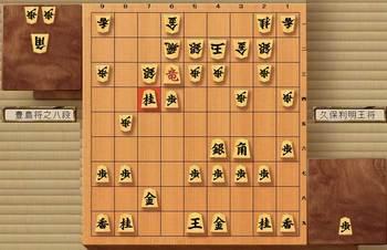 第67期王将戦第5局2日昼食.jpg