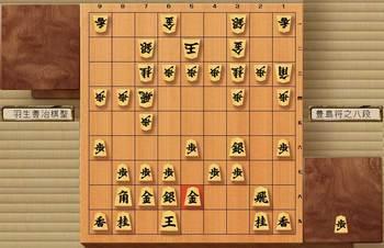 第89期棋聖戦5番勝負-第3局-.jpg