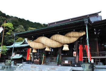第2局 宮地嶽神社.jpg