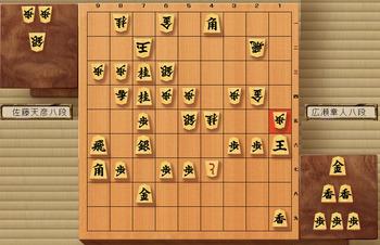 第74期順位戦A級2回戦 広瀬八段対佐藤八段の勝ち 20150717.jpg